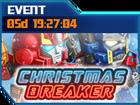 Ui event christmas breaker