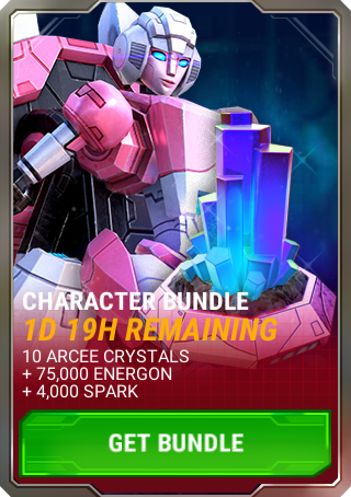 File:Ui cybercoins bundle event 20160719 - arcee a.png