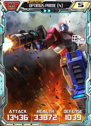 Optimus Prime 4 E2