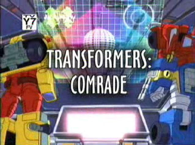 File:Armada - 04 - English.jpg