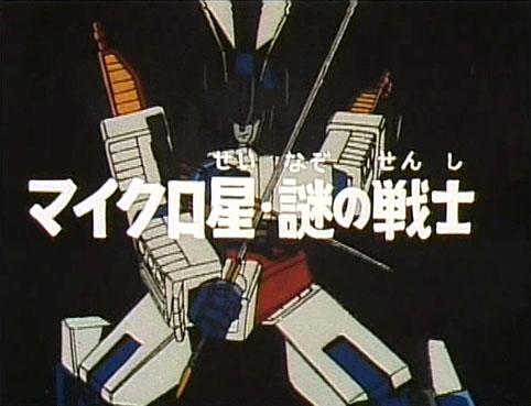 File:Victory - 15 - Japanese.jpg
