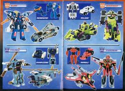 Catalog-armada1