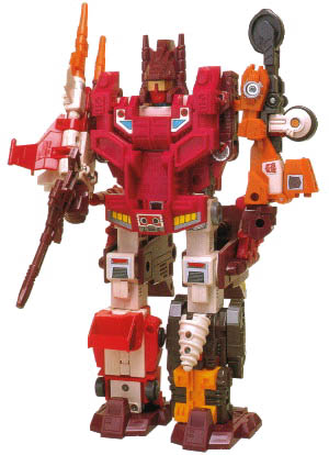 File:G1Computron toy.jpg