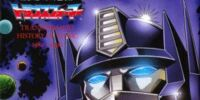 Transformers History of Music 1984-1990