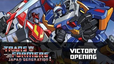 Transformers Victory Opening
