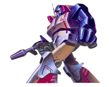 File:G1 - Seizan - Boxart.jpg