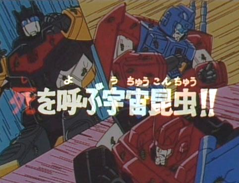 File:Victory - 29 - Japanese.jpg