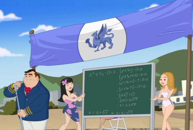 File:DeepTrouble Miss Griffin Rock calculus.jpg