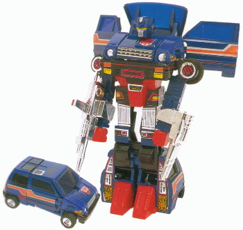 File:G1 Skids toy.jpg