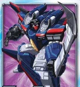 File:ArmadaThundercracker.jpg