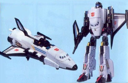 File:G1 GalaxyShuttle toy.jpg