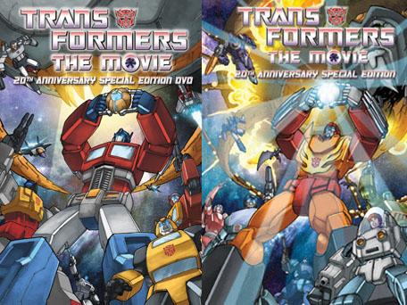 File:Tftm sony covers.jpg