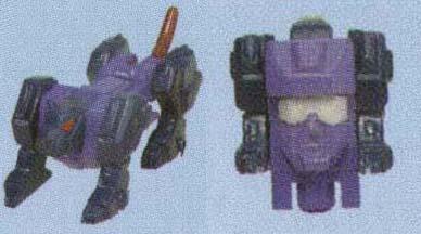 File:Trizer toy.jpg