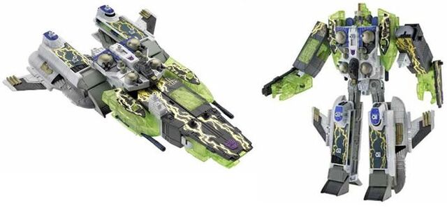 File:Energon Tidal Wave toy.jpg