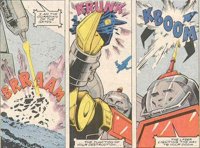 File:Omega comics.jpg