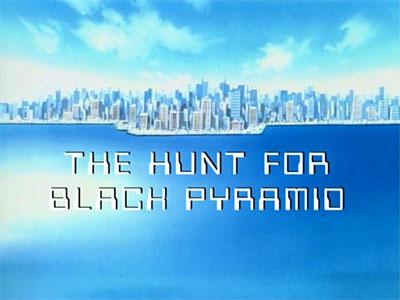 File:Thehuntfortheblackpyramid titlecard.jpg