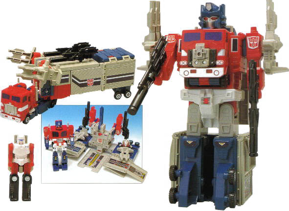 File:PowermasterOptimusPrime toy.jpg