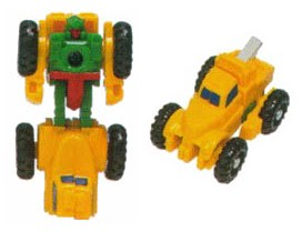 File:G1 Slow Poke toy.jpg