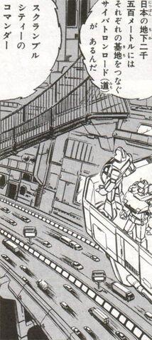 File:AutobotRoad1.jpg