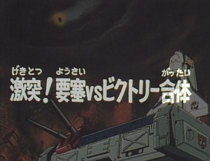 File:Victory - 32 - Japanese.jpg