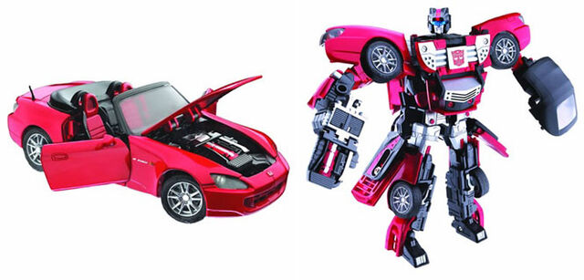 File:AltWindcharger toy.jpg