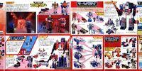 Super-God Masterforce (toyline)