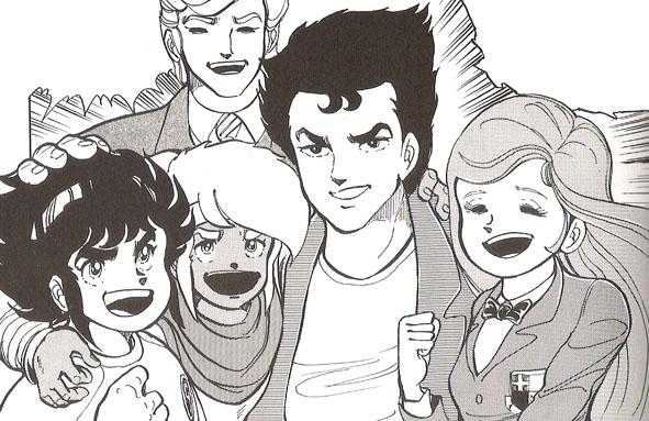 File:Ginrai juniors manga.jpg