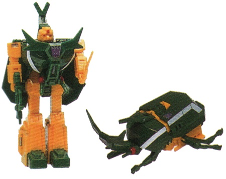 File:G1 barrage toy.jpg