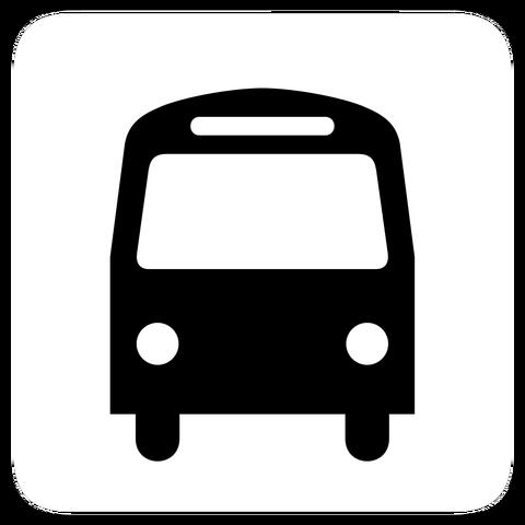 File:Bus Symbol Inverted.png