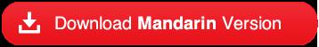 File:Btn mandarin.png