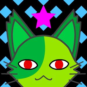 File:Yuji cat.jpg