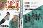 TM Volume 7 Full Cover