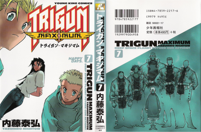File:TM Volume 7 Full Cover.png