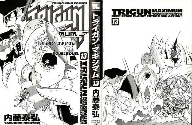 File:TM Volume 13 Inside Cover.png