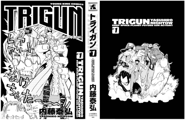 File:Volume 1 Re-release Inside Cover.png
