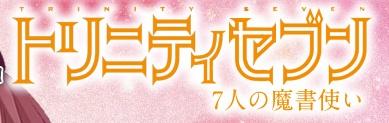 File:Manga logo 3.jpg
