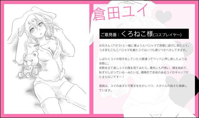File:Yui Popularity Poll Profile.jpg