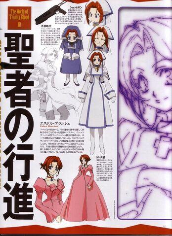 File:Anime-esther.jpg