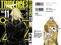 Volume 11 Full Cover