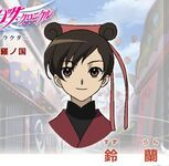 Suzuran-from-Tsubasa- RESERVoir CHRoNiCLE-5688-1999542440