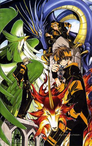 File:Tsubasa poster.jpg
