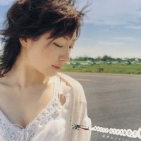 File:Kazemachi single.jpg