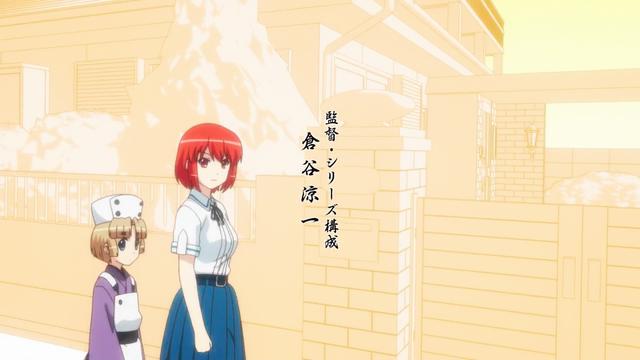 File:Sunao & Kotetsu OP.png
