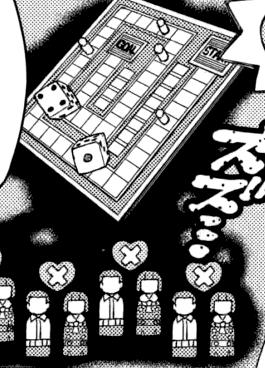 File:Amasogi Backgammon Set Manga.png
