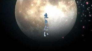 『ツキステ。第二幕 ~月歌奇譚「夢見草」~』CM 陽&夜 15秒