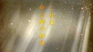 『ツキステ。第二幕 ~月歌奇譚「夢見草」~』CM 新&葵 15秒