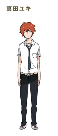 File:Yuki2.png
