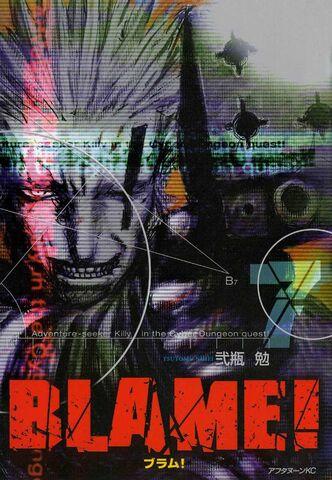 File:Blame7FrontJP.jpg