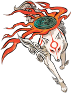 Amaterasu 1
