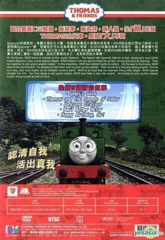 File:Whiff'sWish(ChineseDVD)BackCover.jpg